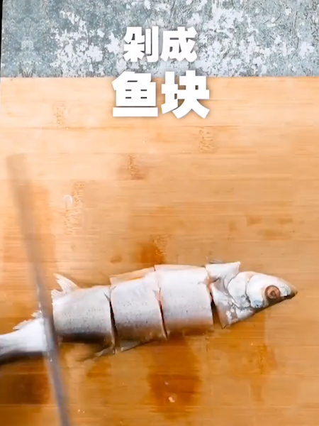 香煎鱼的做法大全