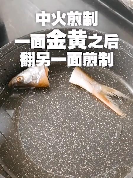 香煎鱼的家常做法