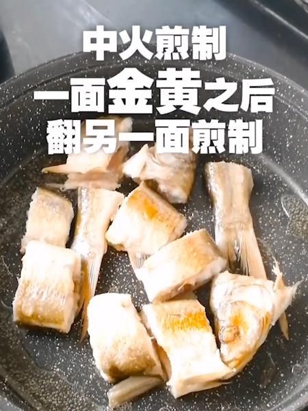 香煎鱼的简单做法