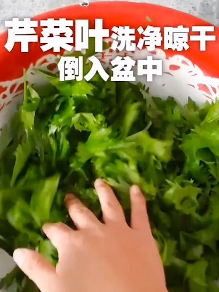 蒸芹菜叶的做法大全