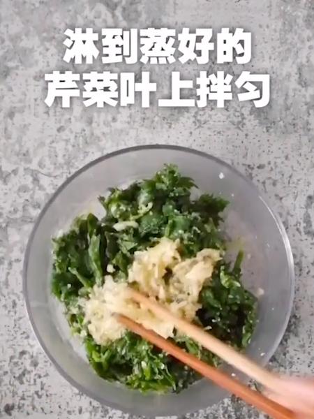 蒸芹菜叶怎么吃