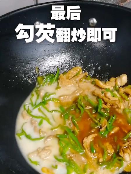 辣椒炒肉怎么吃