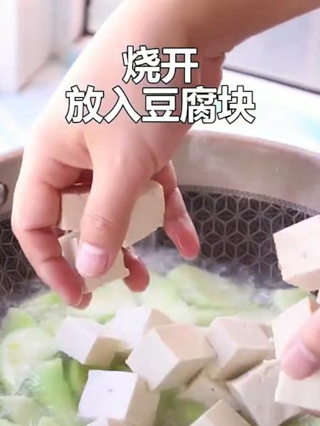 丝瓜烩豆腐怎么吃