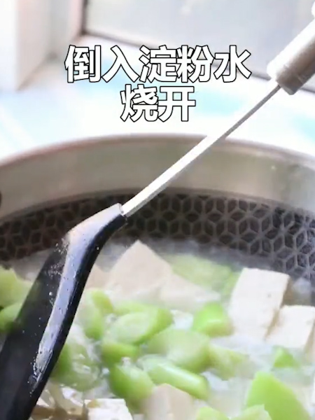 丝瓜烩豆腐怎么做