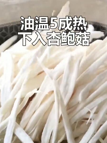 辣椒炒杏鲍菇的家常做法