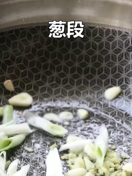 辣椒炒杏鲍菇的简单做法