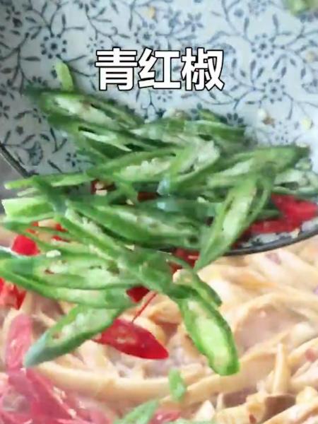辣椒炒杏鲍菇怎么炒