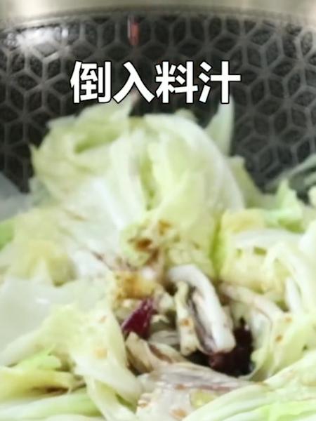 酸辣白菜怎么吃