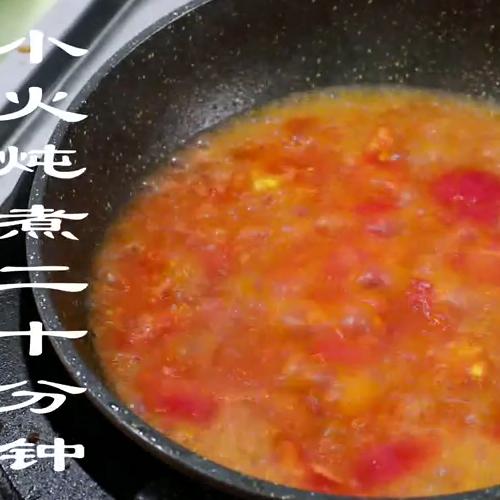 西红柿牛腩怎么煮