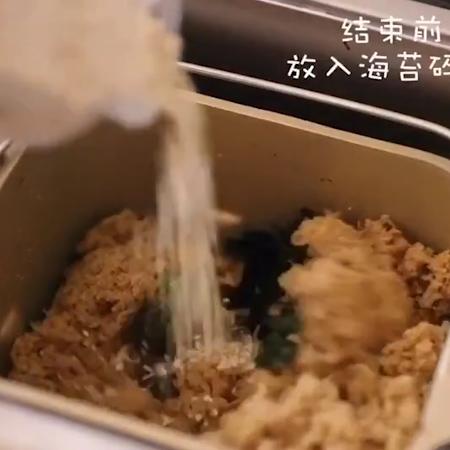 海苔肉松怎样炒
