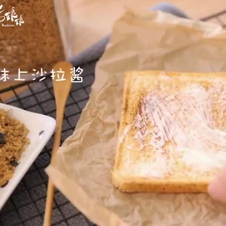 海苔肉松的制作方法