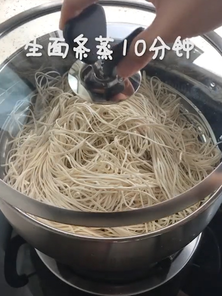 蒸卤面的做法大全