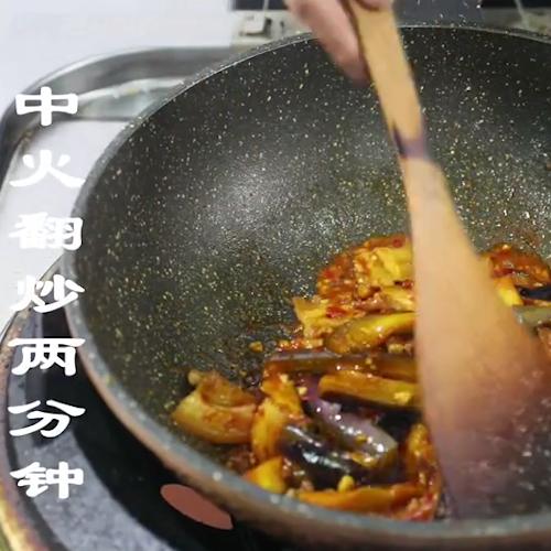 茄子五花肉怎么吃