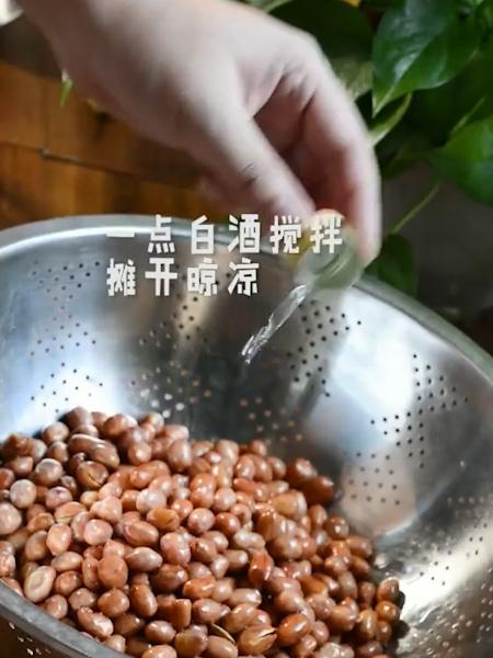 油酥花生米怎么吃