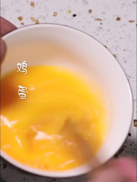 菠萝蛋包饭的做法大全