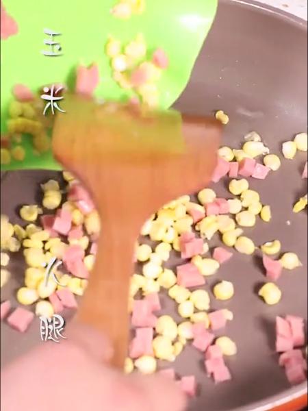 菠萝蛋包饭怎么吃