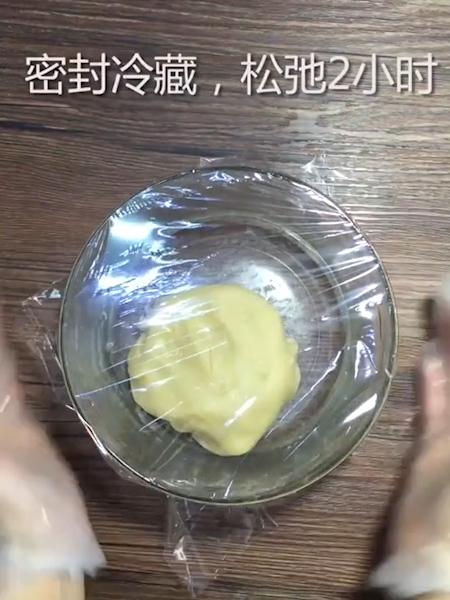 广式白莲蓉月饼的简单做法
