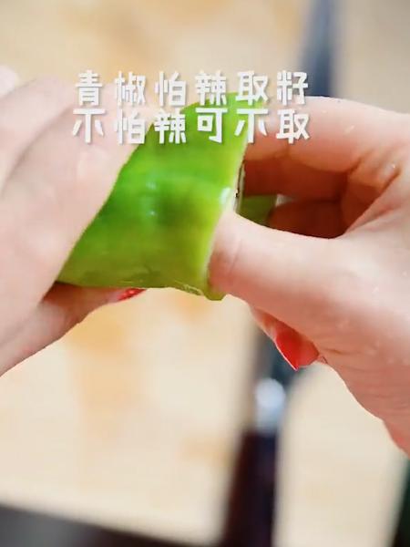 虎皮青椒的做法大全
