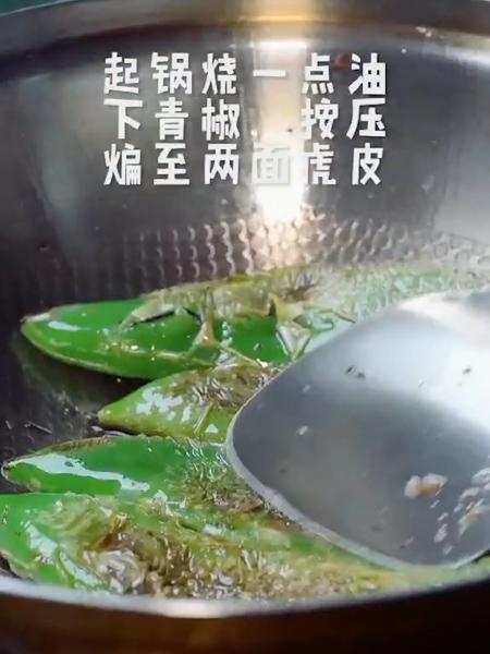 虎皮青椒的家常做法