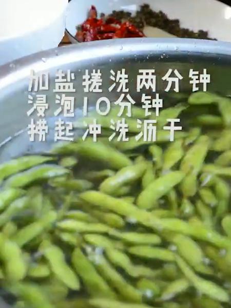 盐水毛豆的做法大全