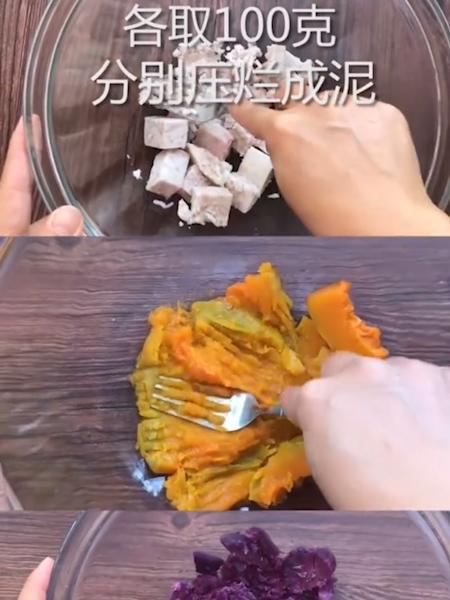 手工彩色芋圆的做法图解