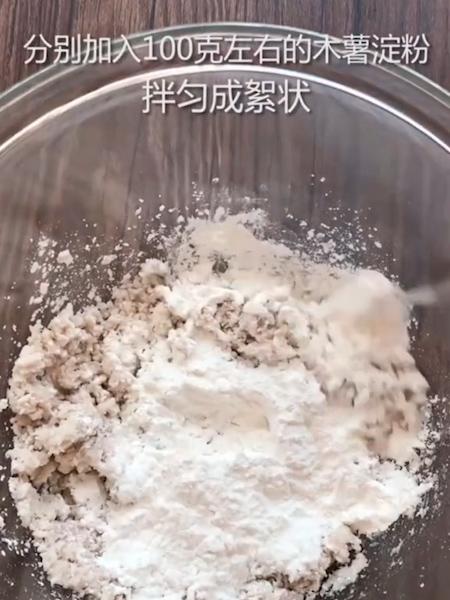 手工彩色芋圆的简单做法