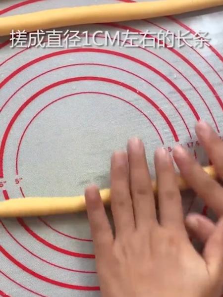 手工彩色芋圆怎么做