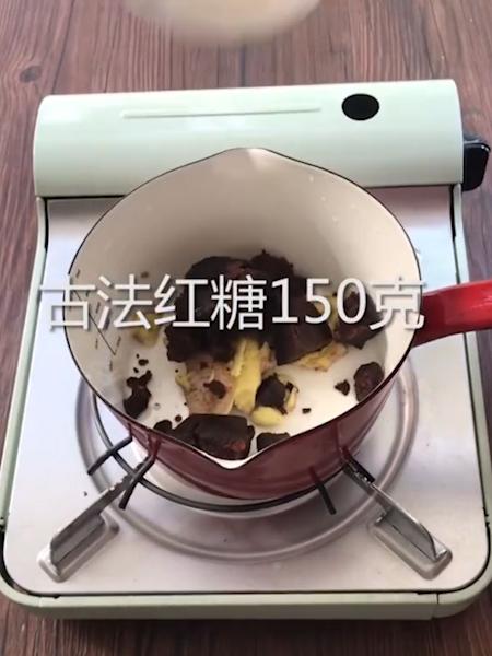 红糖姜汤糯米丸的做法图解