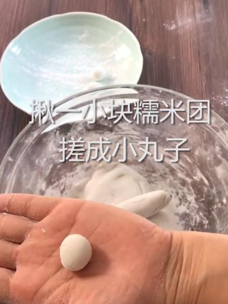 红糖姜汤糯米丸怎么吃