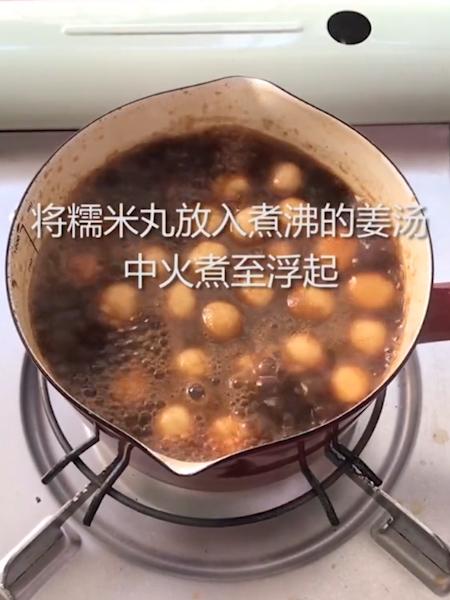 红糖姜汤糯米丸怎么做