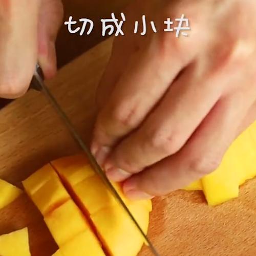 脏脏黄桃的做法图解