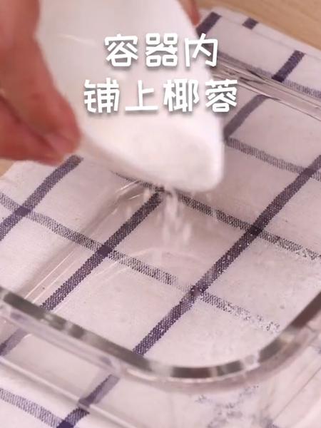 牛奶椰蓉小方的简单做法