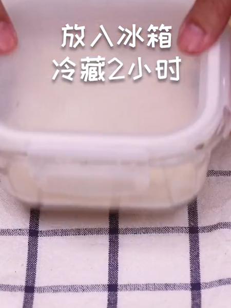 牛奶椰蓉小方怎么做