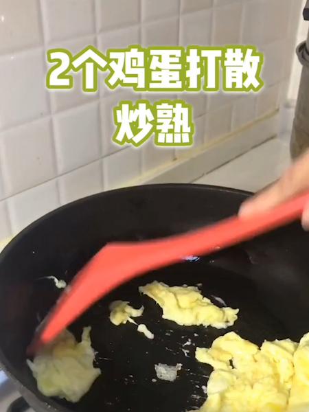 韭菜鸡蛋盒子的简单做法