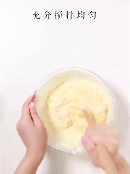 金丝网饼的做法大全