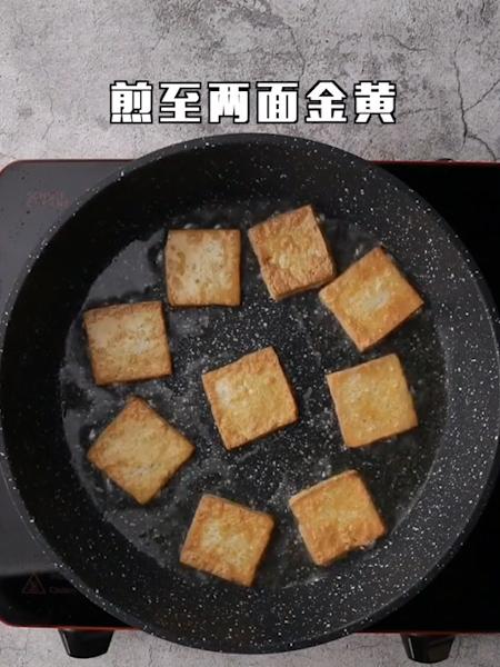 鸡蛋豆腐羹的家常做法