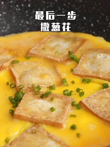 鸡蛋豆腐羹怎么吃