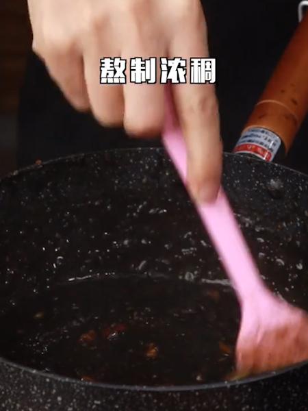 红糖姜枣膏的家常做法
