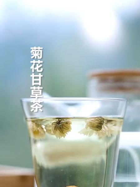 菊花甘草茶成品图