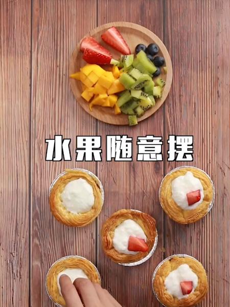 水果蛋挞的家常做法