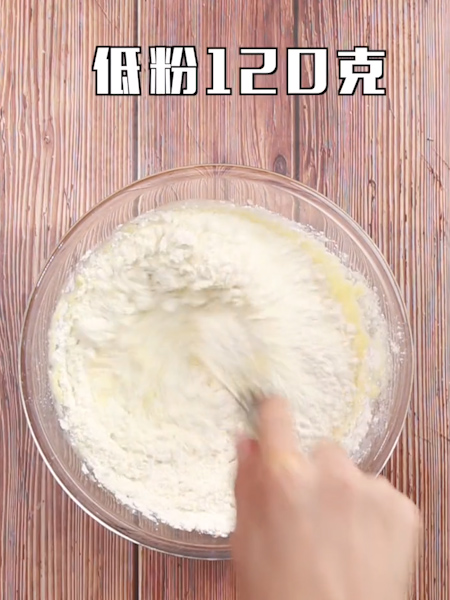 苹果松饼的家常做法