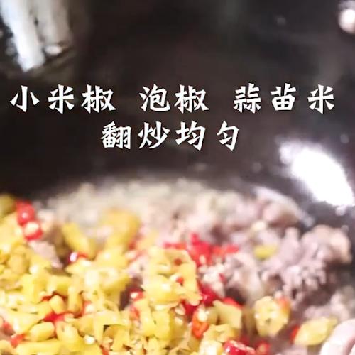 酸辣鸡胗怎么吃