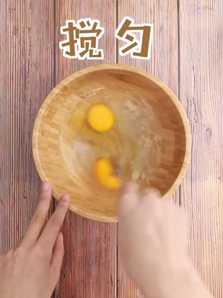 红枣鸡蛋糕的做法大全