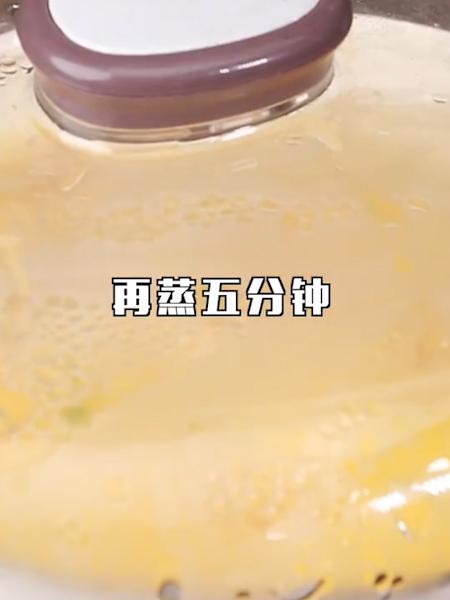 虾仁芦笋鸡蛋羹的简单做法