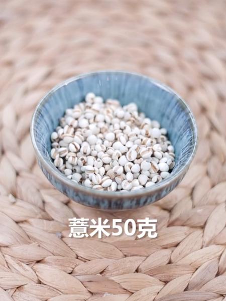 红豆薏米祛湿茶的做法大全