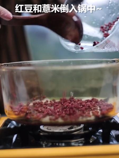 红豆薏米祛湿茶的简单做法