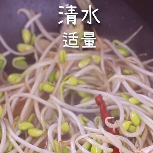 粉丝黄豆芽的简单做法