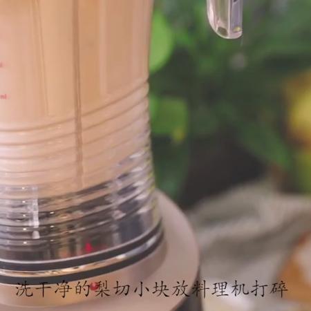 秋梨膏的做法图解