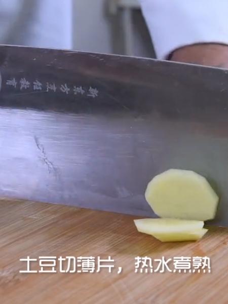 干拌土豆片的做法大全