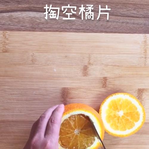 橙子蒸蛋的做法图解
